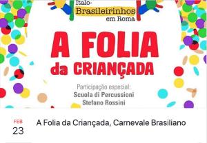 A Folia da Criançada, Carnevale Brasiliano