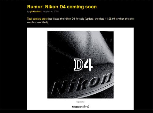Rykte om Nikon D4 från NikonRumors