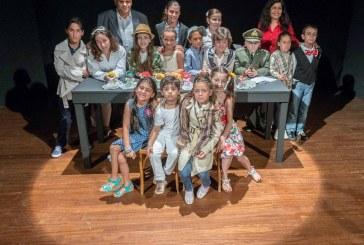 Πρόσκληση στην Κοπή της Πρωτοχρονιάτικης Πίτας του Ελληνικού Ωδείου Πύργου