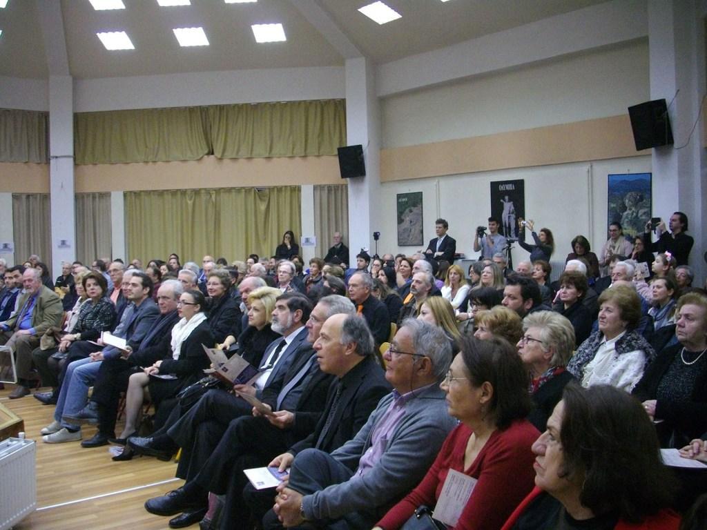 Άποψη από το Κοινό της Εκδήλωσης.