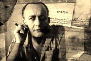 Η Χορωδία Τρίπολης τιμά τον Νίκο Γκάτσο