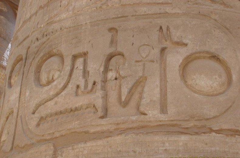 hieroglifă egipteana