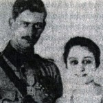 Printul Carol si Ioana Lambrino