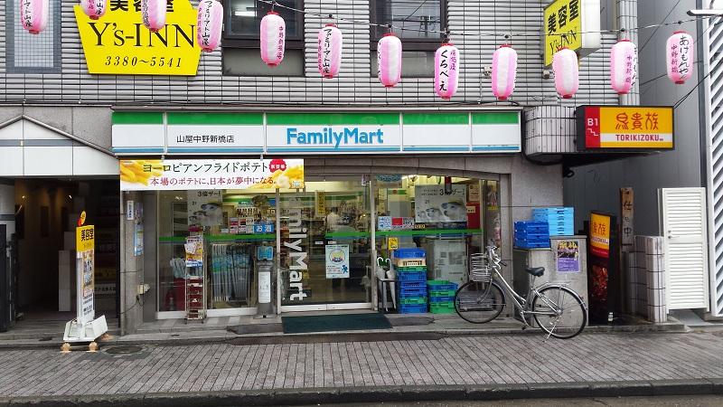 Family Mart pic