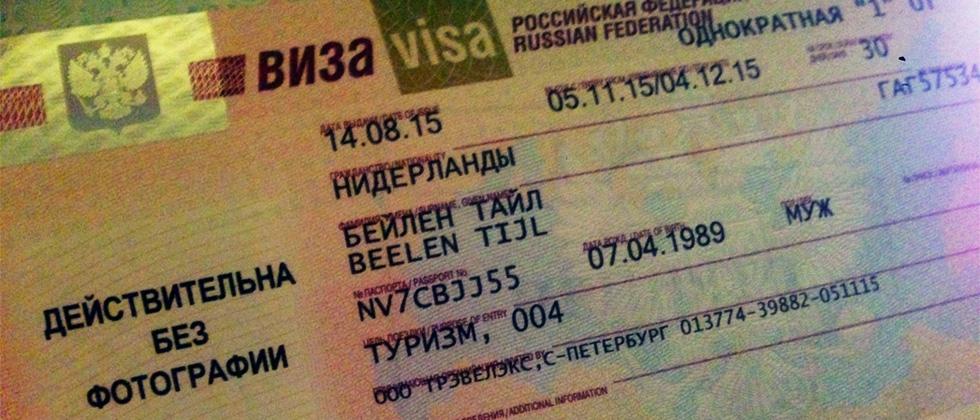 Een Visum Voor Rusland, Hoe Regel Je Dat?