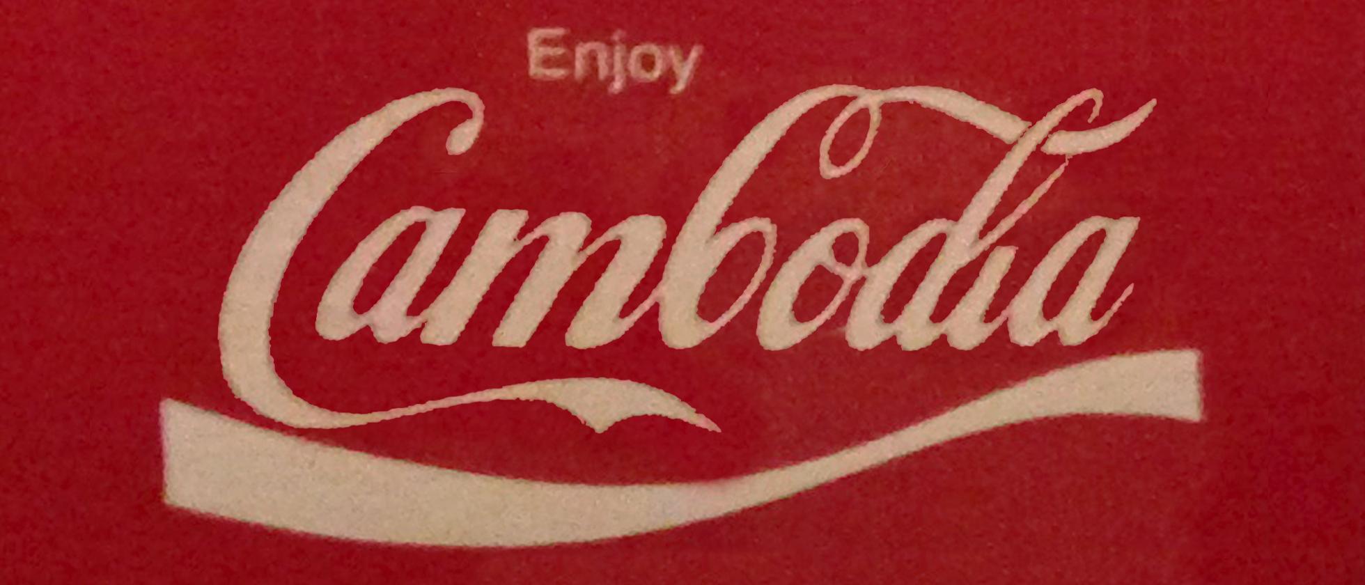 Een klein kijkje in Cambodja