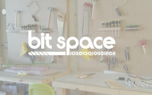 Bit Space Chicago, a makerspace for kids. Work with STEM Kids Chicago to arrange an event like this for your organization.
