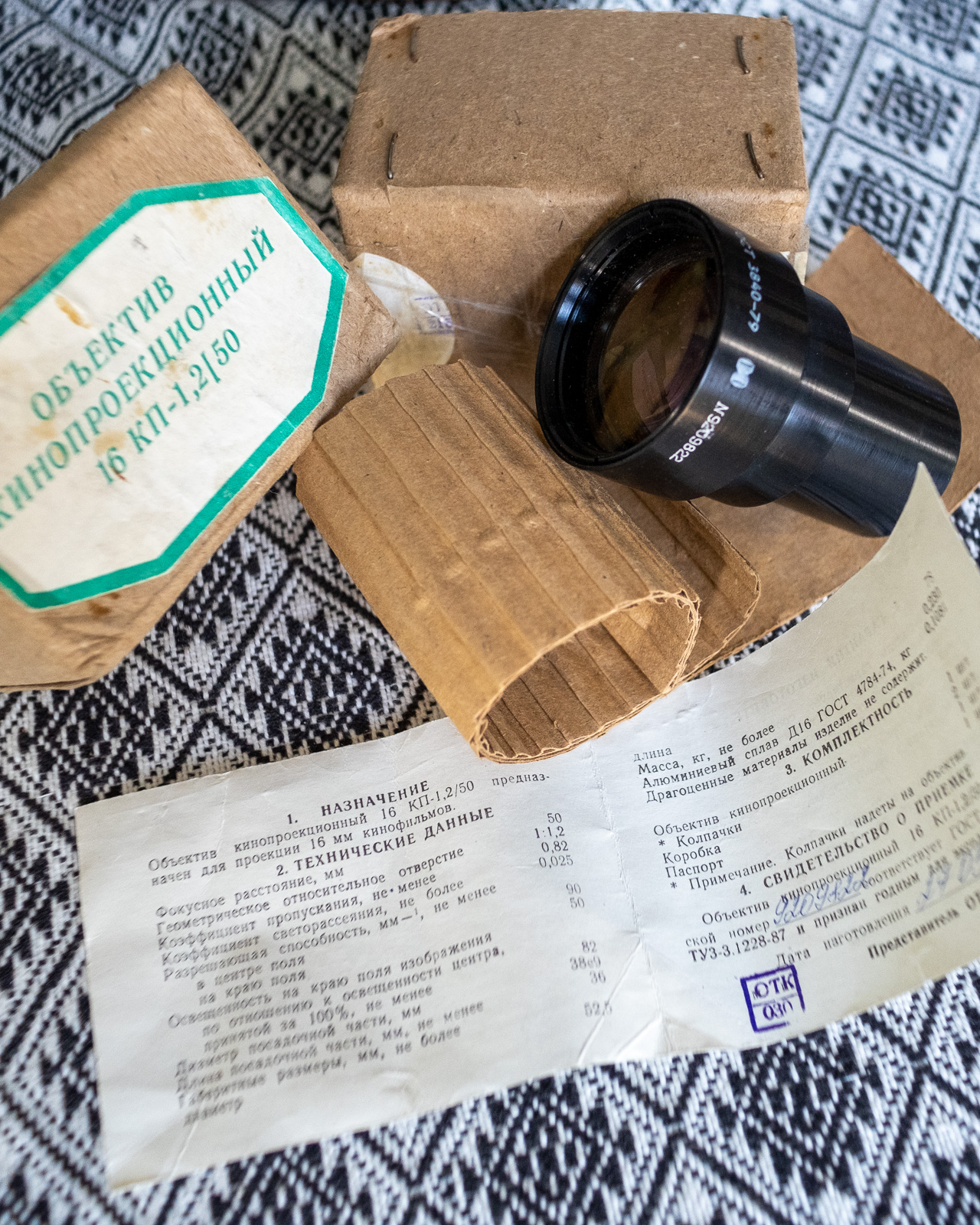 Projector lens, box, and instructions.