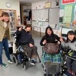 STEっ子パラダイス 第29号2019年1月刊行