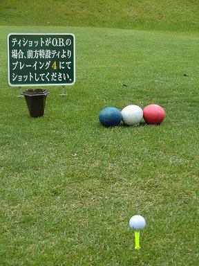 ゴルフ、ティーマーカー