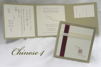 Wedding Invitation Chinese4 Gold Pearl Cream Smooth Scriptina Sabon Roman