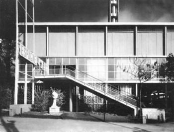 CASA PATIO SERT EN CAMBRIDGE 1958  Blog de STEPIEN Y