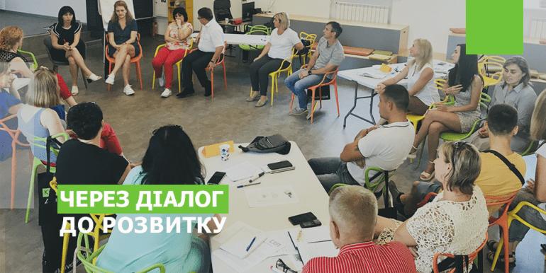 У Запоріжжі відбувся перший тренінг регіональної Школи адвокації та партисипації
