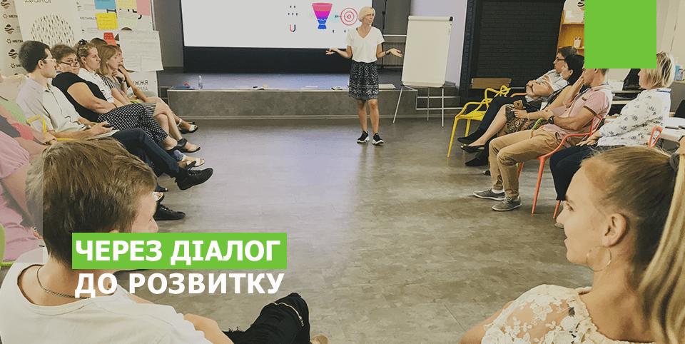 У Запоріжжі відбувся другий модуль Школи адвокації та партисипації
