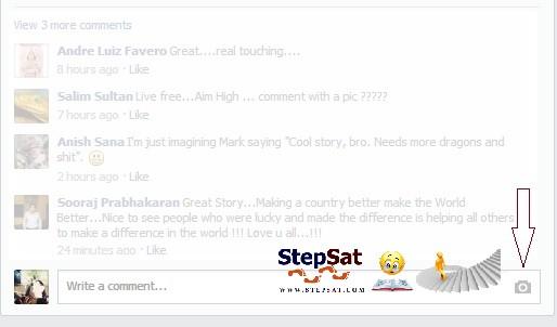 طريقة رفع صورة في تعليقات الفيس بوك