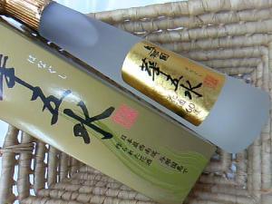 hanagushi