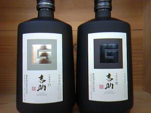 kichisuke