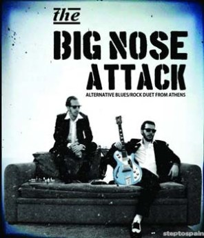 The Big Noise Attack в Ориуле