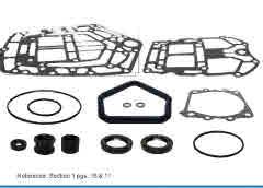 Yamaha gearcase *L225 hp. *SX250 hp. *V6 Parts drawing