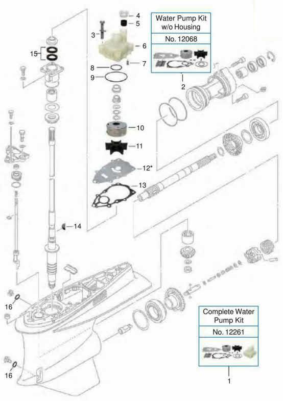 Yamaha lower unit VZ-200-300 hp. years 2004-2009