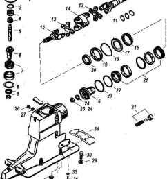 mercruiser alpha 1 gen 2 upper gearcase parts drawing [ 749 x 1052 Pixel ]