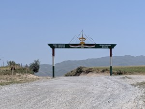 Decorative road arch along the Pamir Highway
