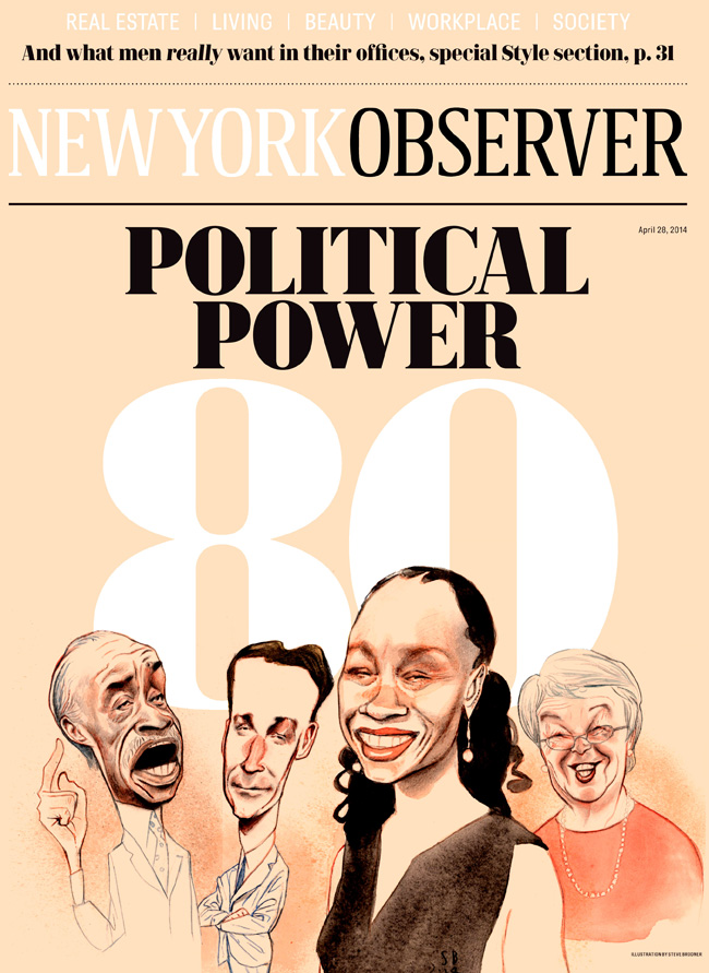 Power 80 cover650