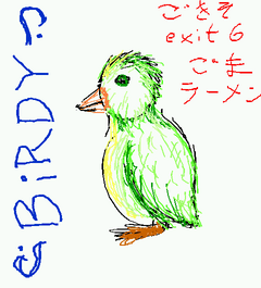 Birdy!  With directions to a real treat in Nagoya!