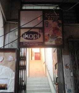 iKopi Entrance