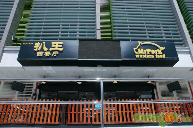 mr_pork_western_food1