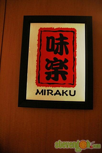miraku_ghotel14
