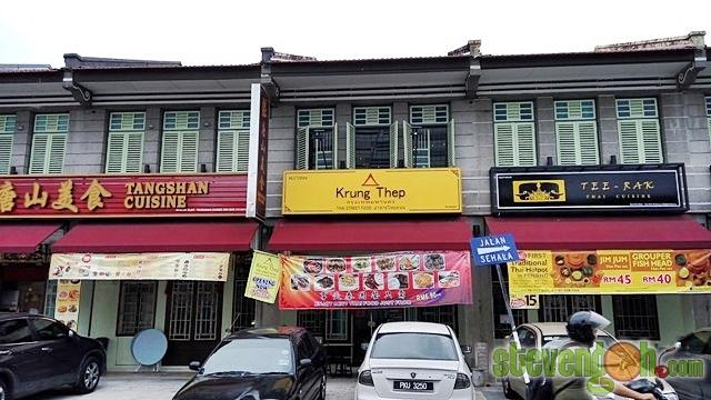 Krung Thep Thai Street Food