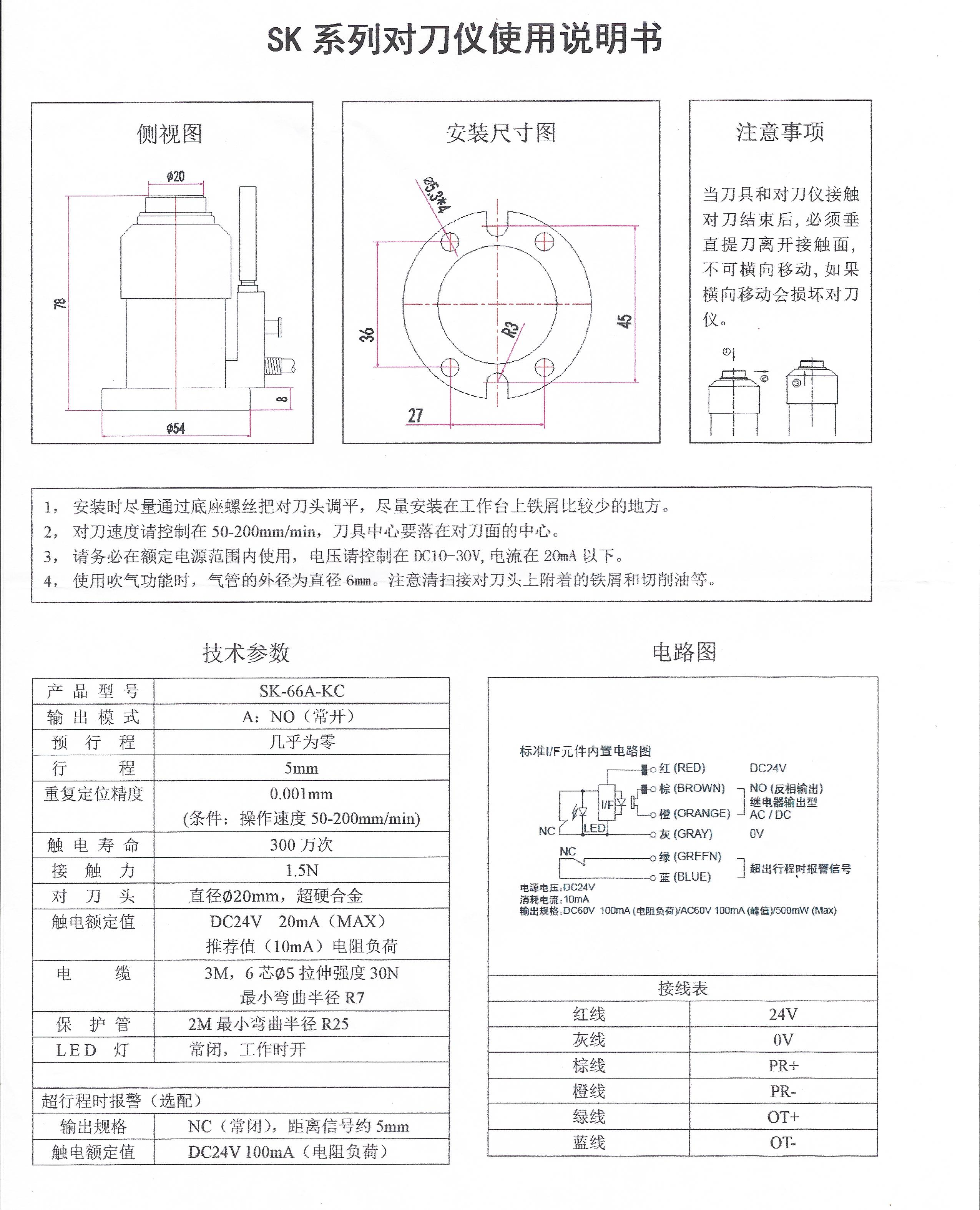 true tpp 44 wiring diagrams   27 wiring diagram images