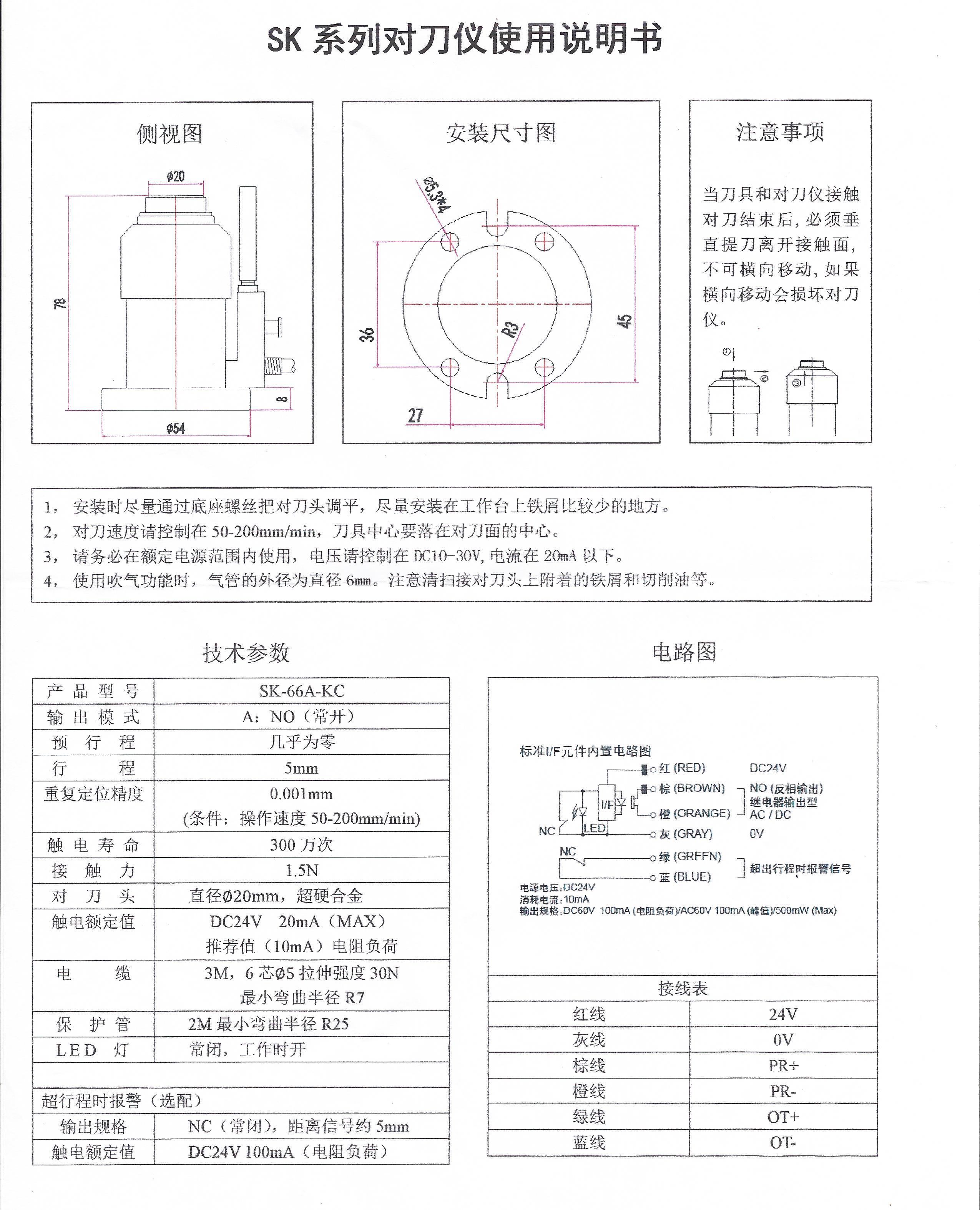 komatsu pc300 wiring diagrams komatsu d37ex