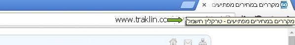 URL נכון