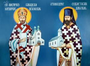 Saints Sebastian and Mardarije