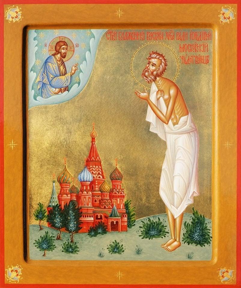 St. Basil, Fool for Christ