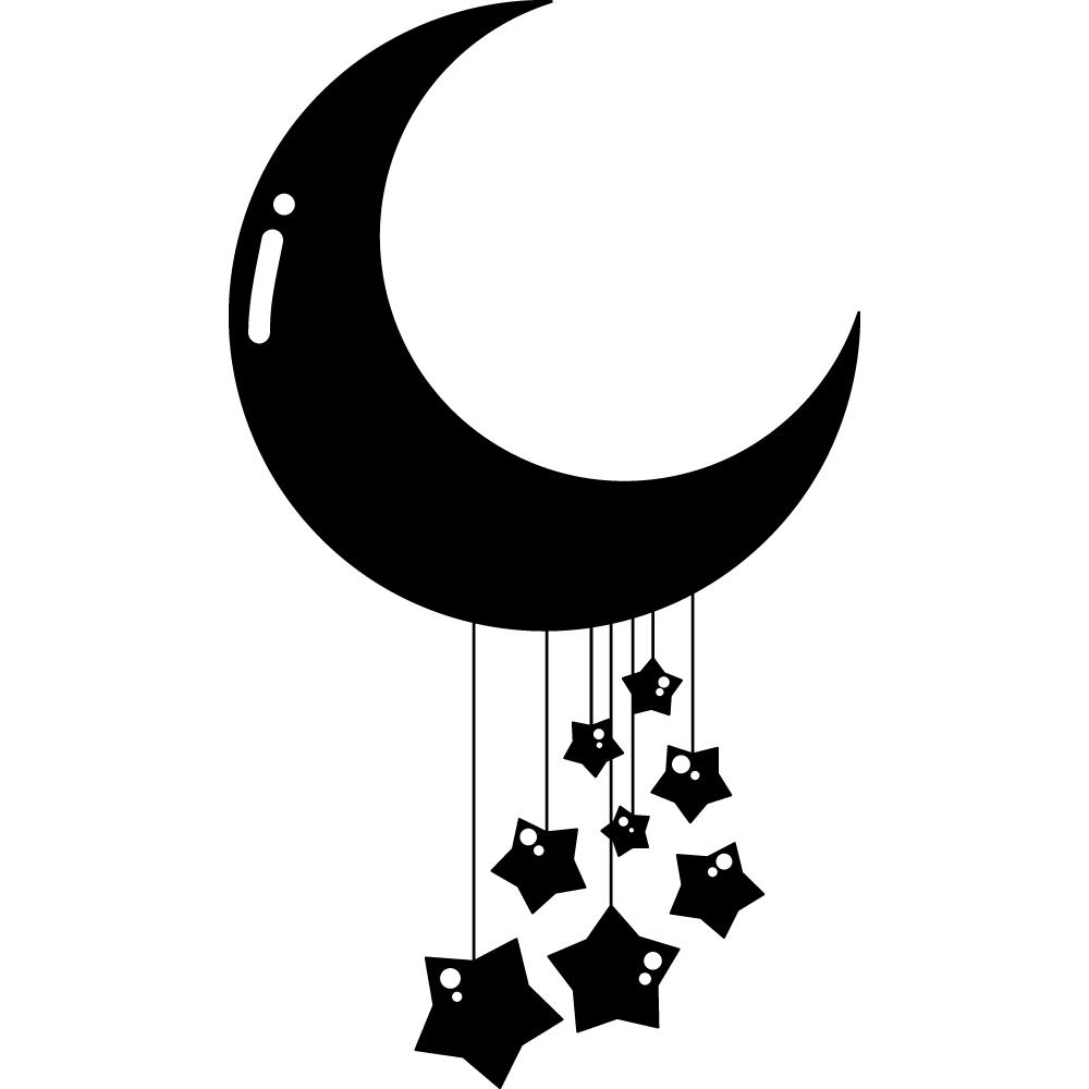 Stickers Lune Pas Cher