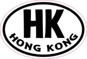 hong kong sticker