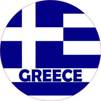 Round Labeled Greece Flag Sticker