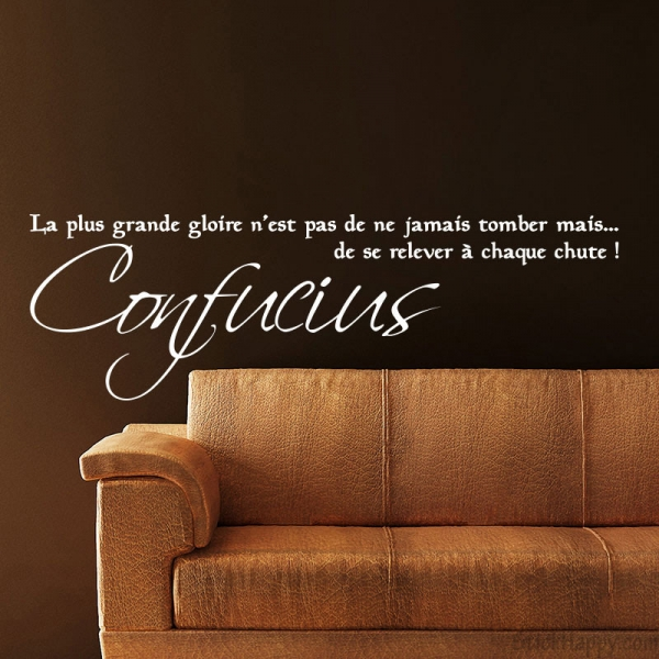 Stickers Citations clbres Confucius pour dcorer un mur peint