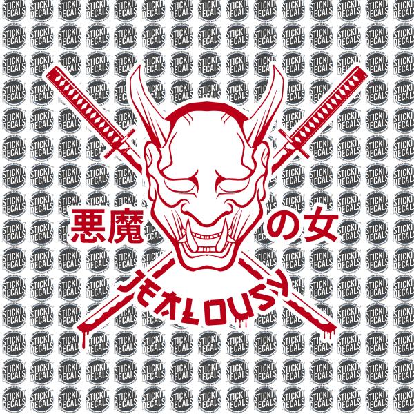 Hannya Jealousy Demon Woman Decal Window Sticker Banner - Japanese Death Mask