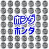 H0NDA in Japanese Decal Sticker - Kanji Window Bumper Body Laptop Mirror