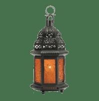 Ramadan Lamp transparent PNG - StickPNG