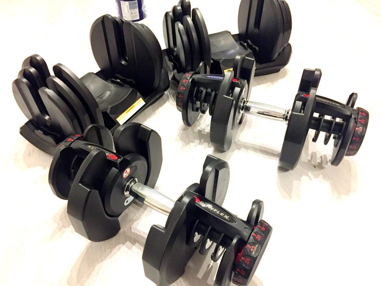 Bowflex Dumbbells Weight lifting