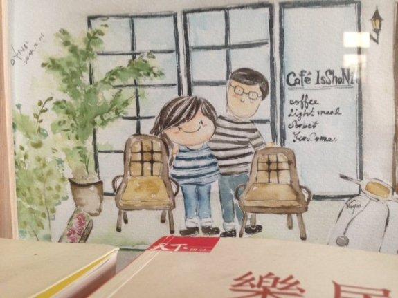 Stijlmagazine-Isshoni cafe-taiwan.