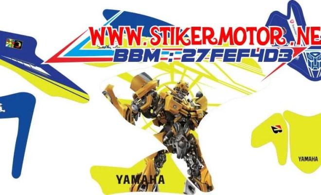 striping motor R25 transformers