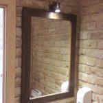 Įrėmintas veidrodis