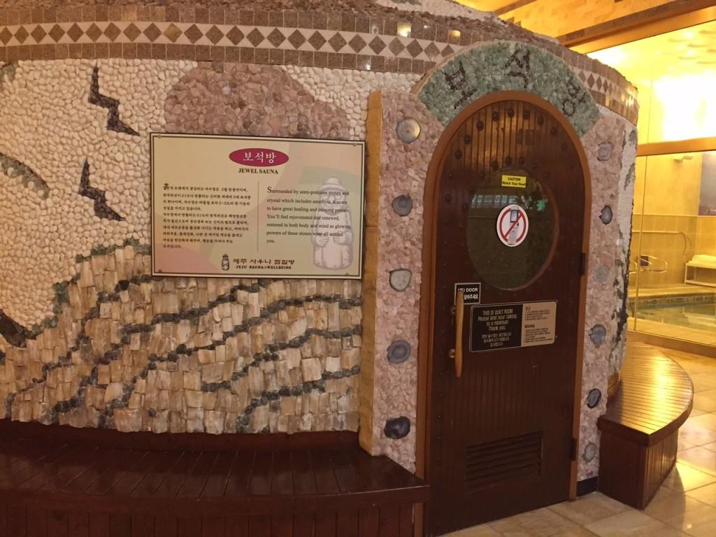 JeJu Sauna Jewel room