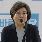 [시사] 바른정당 이혜훈 대표, 명품 등 수천만원 수수 의혹 불거져.